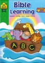 Bible Learining:ABC